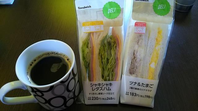 お昼に(*´∀`)